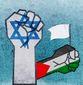 B1-PIPE-Israel-Fist.jpg