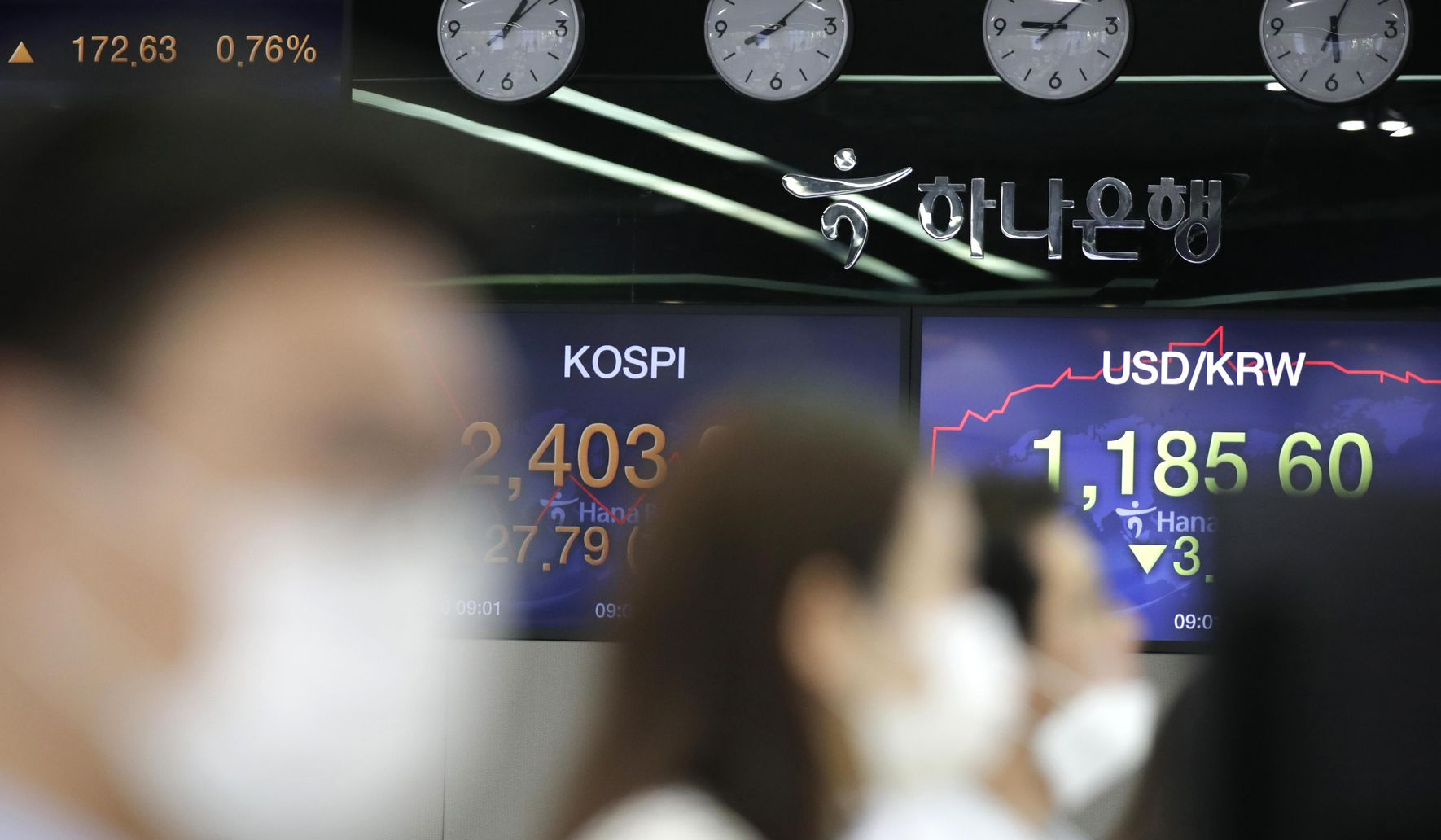 Image of article 'Asia shares rise as investors look ahead to Fed meeting'