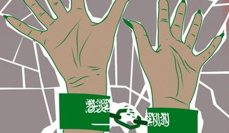 Trump and MBS are changing Saudi Arabia and the Middle East illustration by The Washington Times