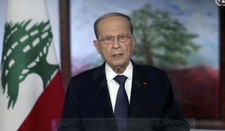 In this image made from UNTV video, Michel Aoun, President of Lebanon, speaks in a pre-recorded message which was played during the 75th session of the United Nations General Assembly, Wednesday, Sept. 23, 2020, at UN headquarters.   (UNTV via AP)