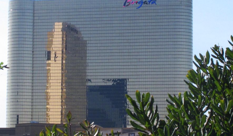 This Oct. 1, 2020 photo shows the exterior of the Borgata casino in Atlantic City, N.J. On Oct. 13, 2020, a federal judge in Nevada ruled that a forensic examiner may go through a phone owned by a former Borgata exec who took a new job at the Ocean Casino resort to see if he had copied any Borgata customer information or trade secrets onto it. (AP Photo/Wayne Parry)