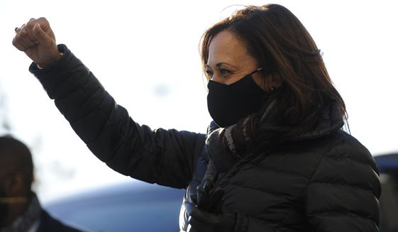 Democratic vice presidential candidate Sen. Kamala Harris, D-Calif., makes a stop and greets voters during a get out the vote drive-in rally, Monday, Nov. 2, 2020, in Philadelphia. (AP Photo/Michael Perez)