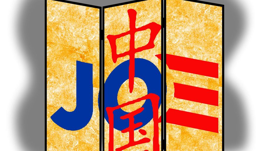 Illustration on the relationship between Biden and China by Alexander Hunter/The Washington Times