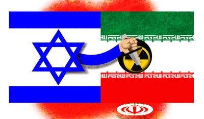 Illustration on Israel's strike on Iran's nuclear program by Alexander Hunter/The Washington Times
