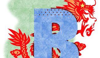 Illustration on Biden and China by Alexander Hunter/The Washington Times