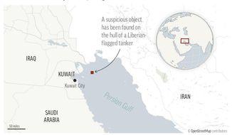 Map locates tanker
