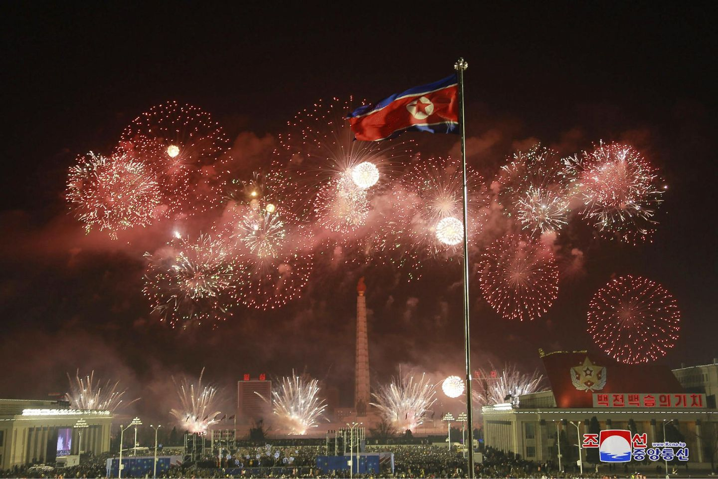 On a locked-down New Year's Eve, Pyongyang parties