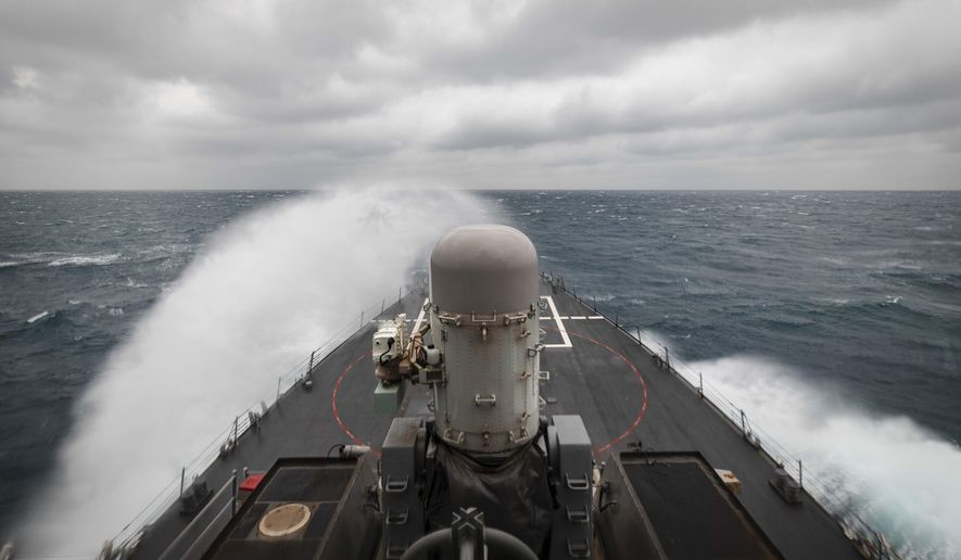 In this photo provided by the U.S. Navy, the guided-missile destroyer USS John S. McCain conducts routine underway operations in support of stability and security for a free and open Indo-Pacific, at the Taiwan Strait, Wednesday, Dec. 30, 2020. (Mass Communication Specialist 2nd Class Markus Castaneda/U.S. Navy via AP) ** FILE **