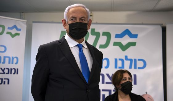 Israeli Prime Minister Benjamin Netanyahu visits a coronavirus vaccination facility in the northern Arab city of Nazareth, Israel, Wednesday, Jan. 13, 2021. (Gil Eliyahu/Pool via AP)