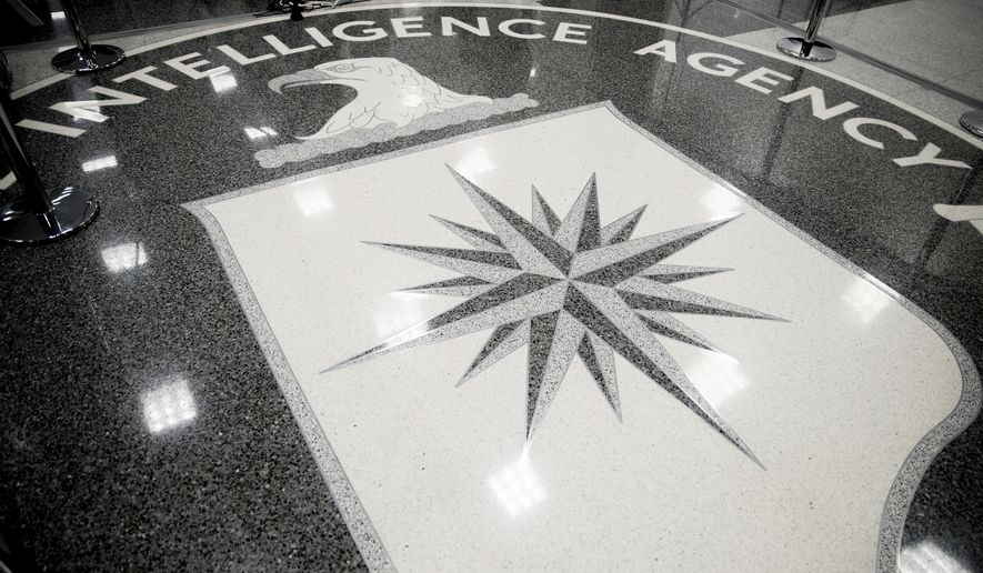 This Jan. 21, 2017, file photo shows the floor of the main lobby of the Central Intelligence Agency in Langley, Va.  (AP Photo/Andrew Harnik, File)  **FILE**