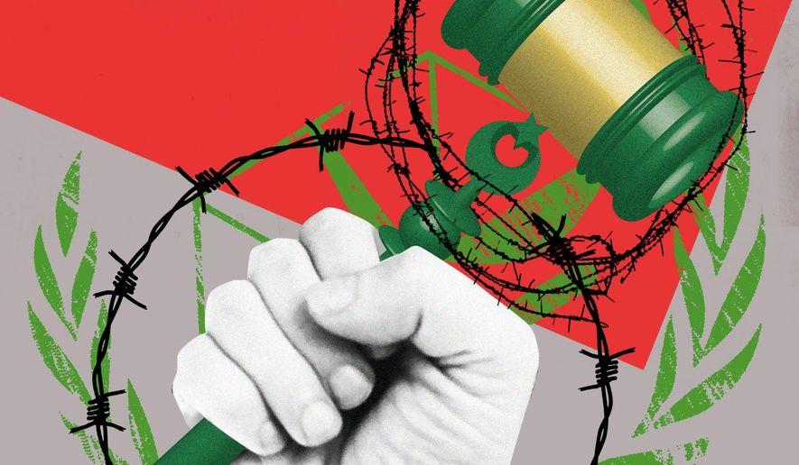 International Criminal Court and Palestine illustration by Linas Garsys / The Washington Times