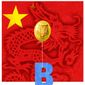 Illustration on Biden and Chinas by Alexander Hunter/The Washington Times