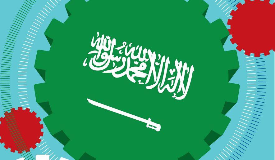 Illustration on the relationship with Saudi Arabia by Linas Garsys/The Washington Times