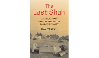 The Last Shah by Ray Takeyh (book cover)