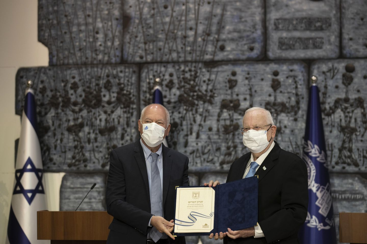 Israel president: 'Unconventional' unions needed after vote