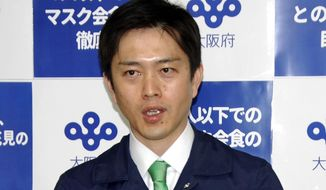 Osaka Gov. Hirofumi Yoshimura speaks to reporters in Osaka, western Japan Thursday, April 1, 2021. Yoshimura said on Thursday that he wants to cancel the Olympic torch relay legs going through Osaka later this month. (Kyodo News via AP)