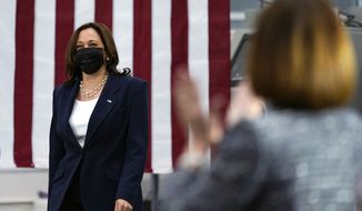 Vice President Kamala Harris arrives to speak at Guilford Technical Community College, Monday, April 19, 2021, in Jamestown, N.C., about the Biden administration's American Jobs Plan. (AP Photo/Carolyn Kaster)
