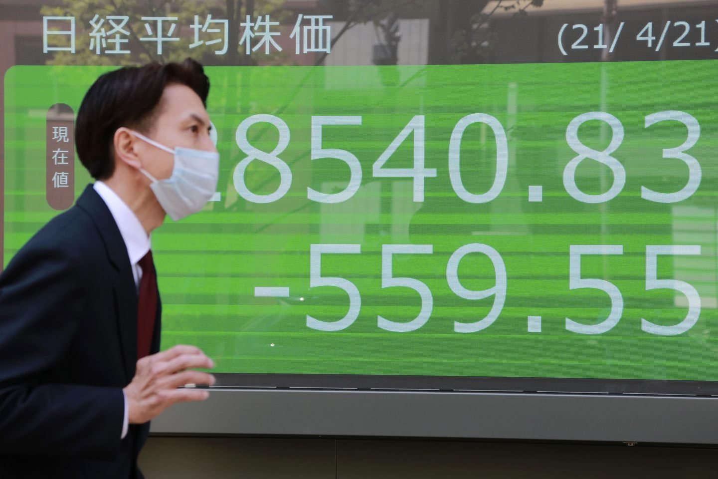 Asian shares slide as virus casts shadow over recovery