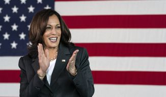 Vice President Kamala Harris speaks at a vaccination site at M&T Bank Stadium, Thursday, April 29, 2021, in Baltimore. (AP Photo/Jacquelyn Martin)