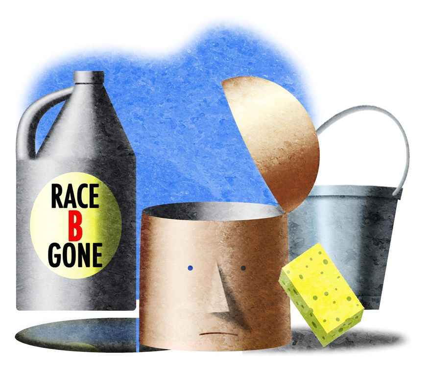 Illustration on anti-racism training by Alexander Hunter/The a Times