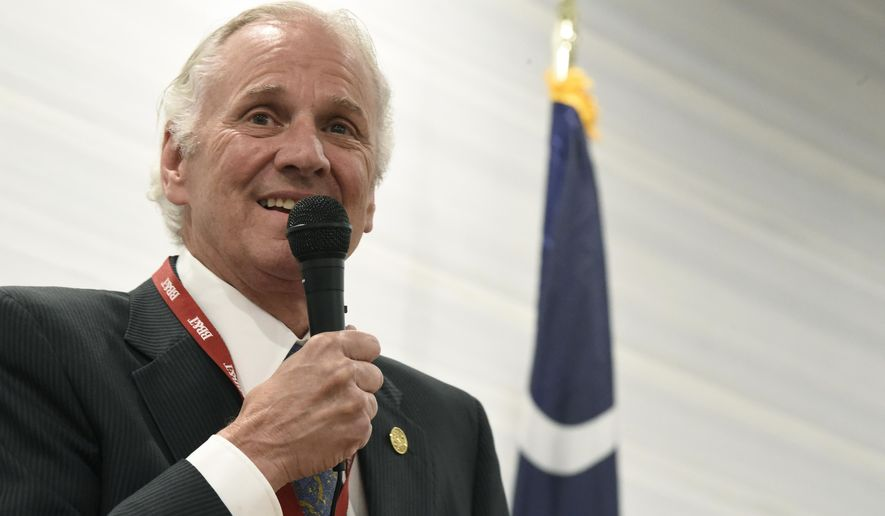 In this April 30, 2021 file photo, South Carolina Gov. Henry McMaster speaks during the Richland County GOP convention in Columbia, S.C.  (AP Photo/Meg Kinnard, File)  **FILE**