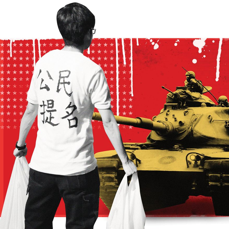 Illustration on the nature of freedom in China and America by Linas Garsys/The Washington Times