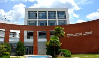 The Centre for Research and Technology Hellas (CERTH)