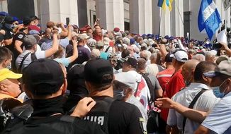 Retired Ukrainian Military and Police demand higher pensions. (sponsored)