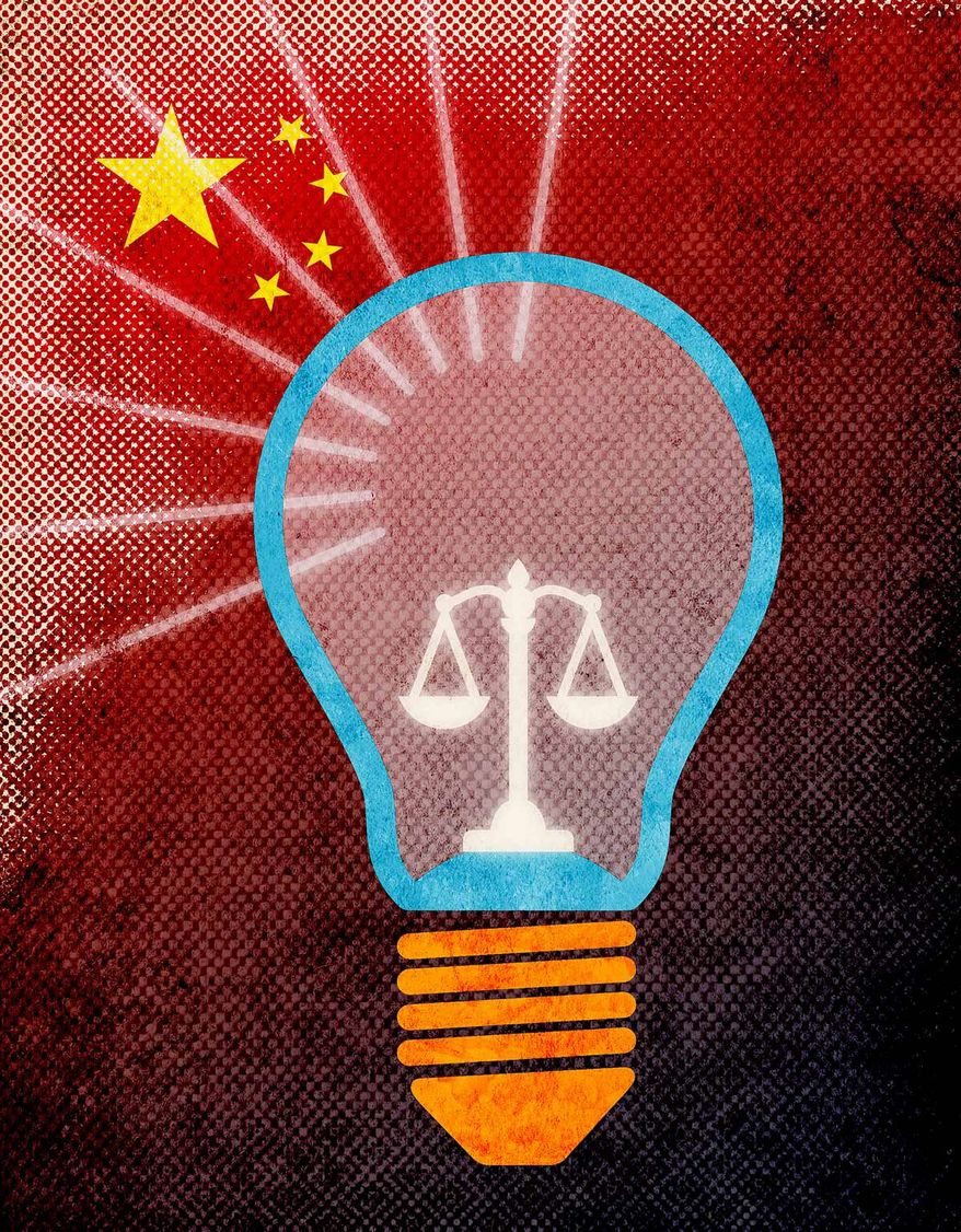 Supreme Court Favoring China Illustration by Greg Groesch/The Washington Times
