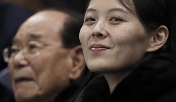 FILE - In this Feb. 10, 2018, file photo, Kim Yo Jong, sister of North Korean leader Kim Jong Un, right, and North Korea's nominal head of state Kim Yong Nam, wait for the start of the preliminary round of the women's hockey game between Switzerland and the combined Koreas at the 2018 Winter Olympics in Gangneung, South Korea. Kim Yo Jong, the younger sister of Kim Jong Un, made the first-ever visit to the South by a member of the ruling Kim dynasty since the end of the 1950-53 Korean War. (AP Photo/Felipe Dana, File)