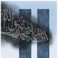 Illustration on Taliban complicity in the 9/11 attacks by Alexander Hunter/The Washington Times