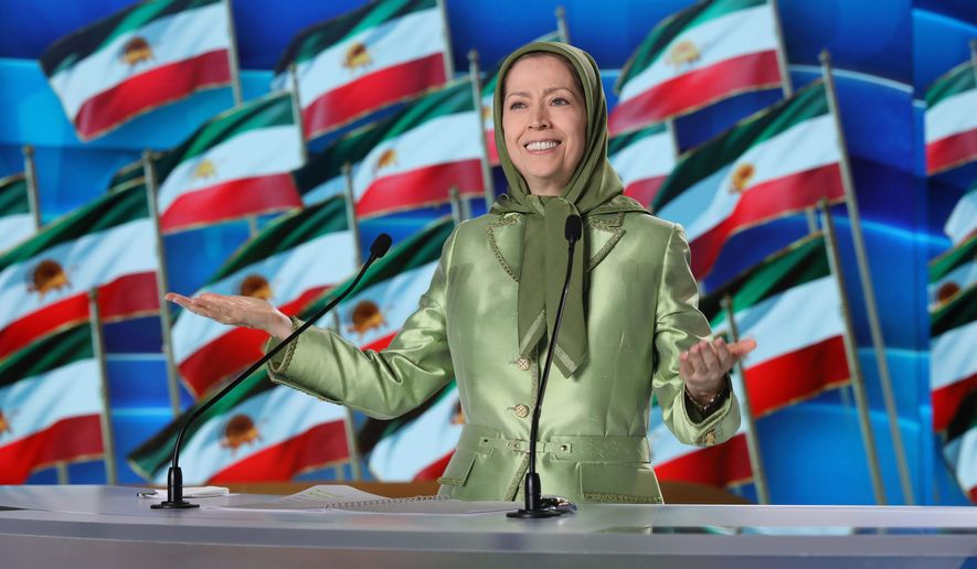 """Maryam Rajavi, President-elect of the National Council of Resistance of Iran, addressed the annual """"Free Iran Global Summit."""" Below are excerpts from her speech given on July 10, 2021"""