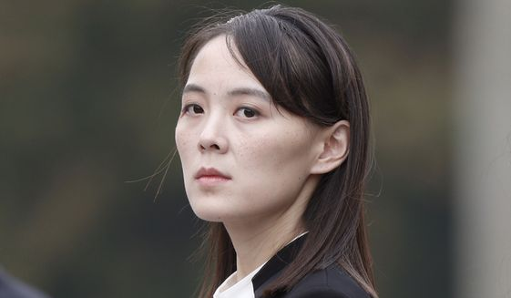 In this March 2, 2019, file photo, Kim Yo-jong, sister of North Korea's leader Kim Jong-un attends a wreath-laying ceremony at Ho Chi Minh Mausoleum in Hanoi, Vietnam. She said Friday, Sept. 24, 2021, North Korea is willing to resume talks with South Korea if it lifts hostility on her country. (Jorge Silva/Pool Photo via AP, File)