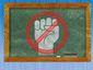 B3-ZORC-School-Unio.jpg