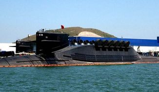 Sinodefence.com